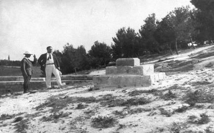 דר' ויצמן בטקס הנחת אבני הפינה משנת 1918